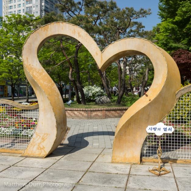Rusty Heart 16mm, ISO 100, f/5.6, 1/1000