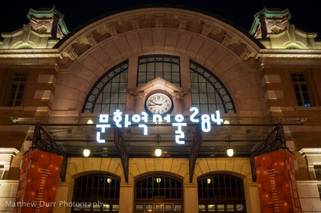 Seoul Station Front 16mm, ISO 100, f/2, 1/10