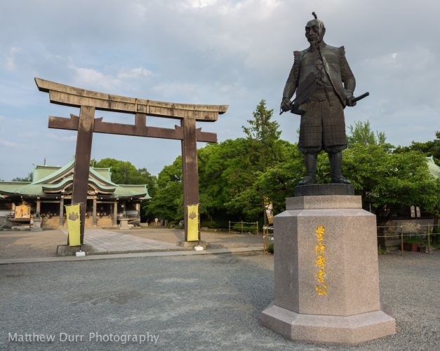 Toyokuni Shrine Approach 16mm, ISO 100, f/5.6, 1/320