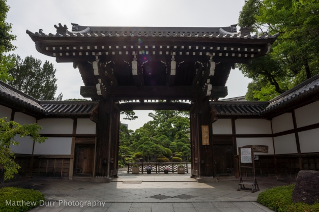 Sorakuen Entrance 16mm, ISO 100, f/5.6, 1/800