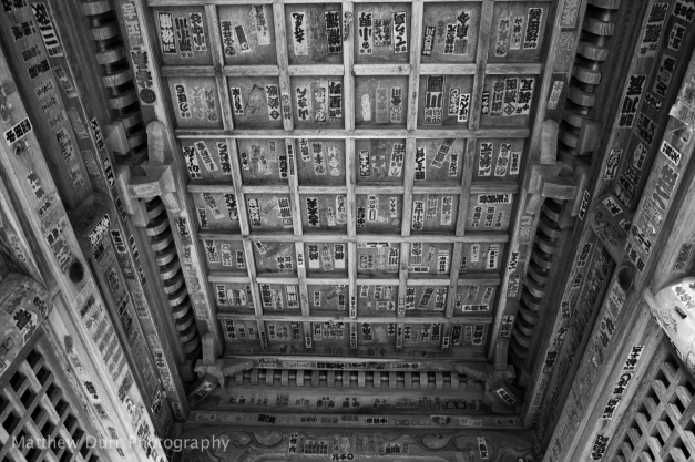 Niomon Gate Ceiling 16mm, ISO 100, f/5.6, 1/15