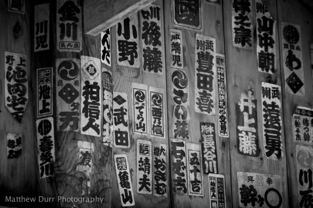 Godaido Posters 105mm, ISO 100, T3.2, 1/80