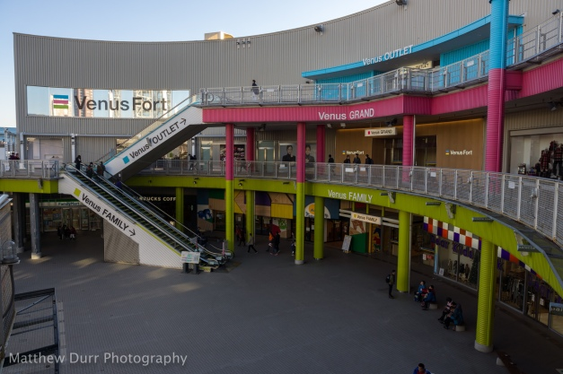 Colorful Mall 16mm, ISO 100, f/5.6, 1/200