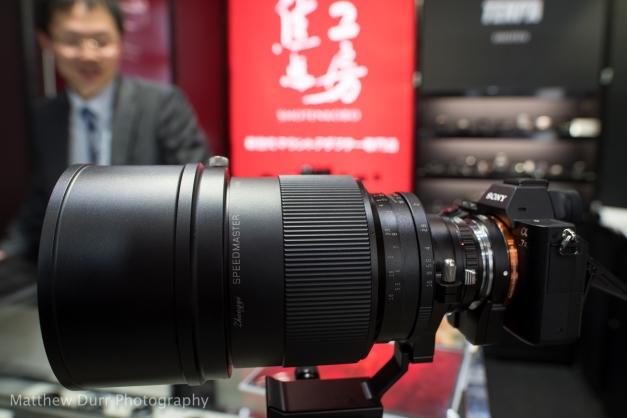 Mitakon 135mm f/1.4 16mm, ISO 100, f/2.8, 1/30